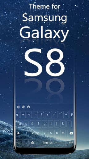 samsung original keyboard apk galaxy s8 samsung keyboard apk 10001004 only apk file for android