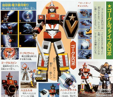 film robot goggle v my hypothetical view of the evolution of sentai mecha
