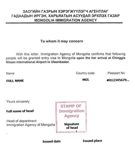Invitation Letter For Child Visa Mongolia Visa Invitation Mongolia Visa