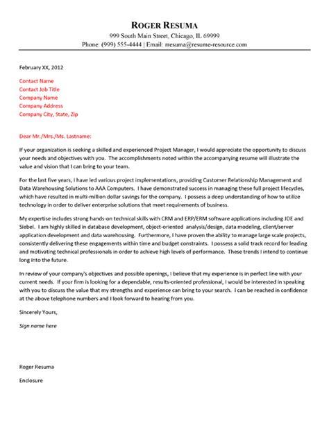 technology cover letter