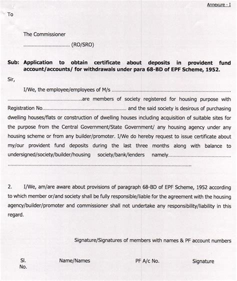 authorization letter for kwsp epf housing scheme here is the step by step process to