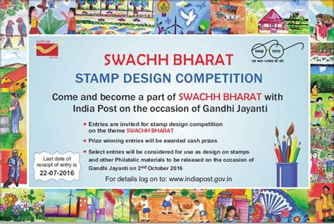 design contest terms and conditions postage sts postage sts st issue calender 2014