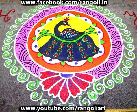 art design rangoli 29 best peacock rangoli designs images on pinterest