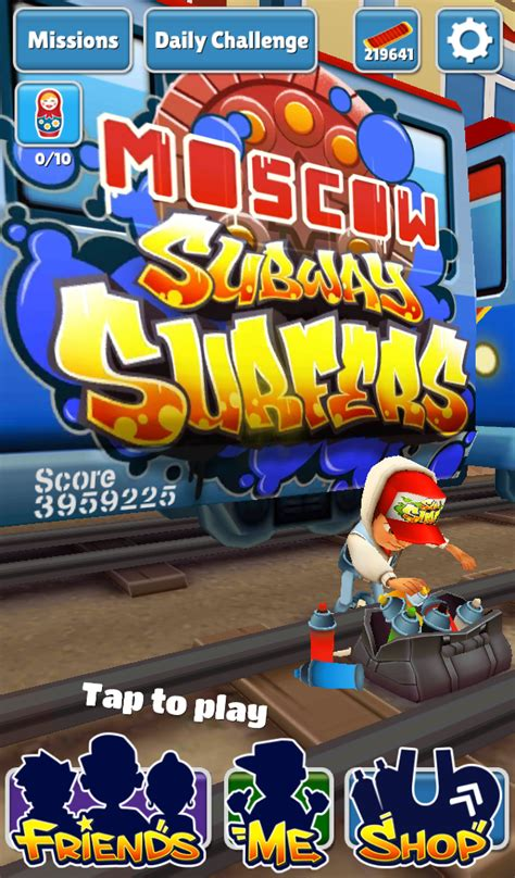 tutorial hack subway surfers how to tutorials how to get unlimited coins and keys
