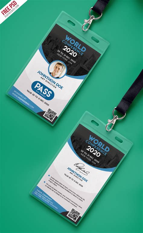 guest pass card template conference vip entry pass id card template psd uxfree