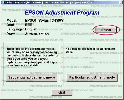 epson l220 adjustment program download in ziddu epson px660 adjustment program free download rar