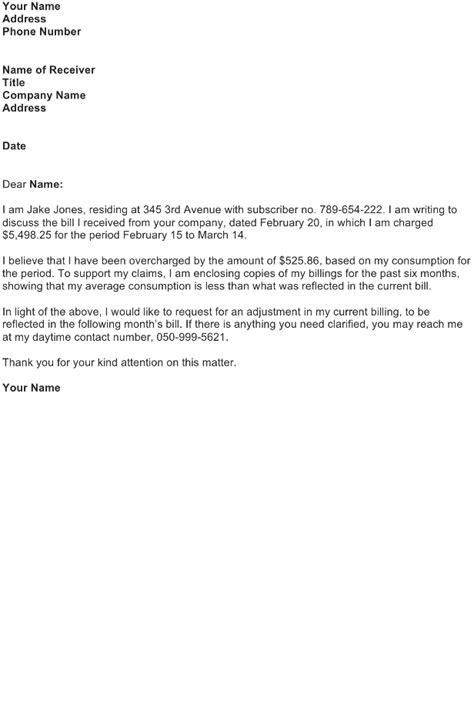 Dispute Letter Sample   Download FREE Business Letter