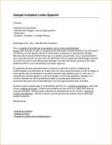 12 how to write a letter in spanish bibliography format