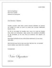 Exemple De Lettre Baby Sitting Modele Lettre De Demission Nounou Document