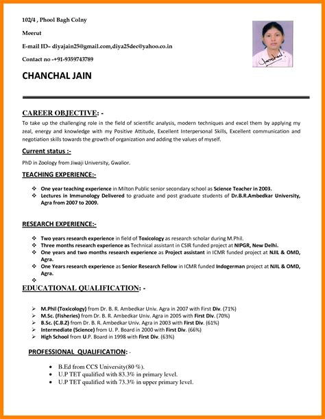 How To Prepare A Resume by 4 How To Prepare Resume For Fancy Resume