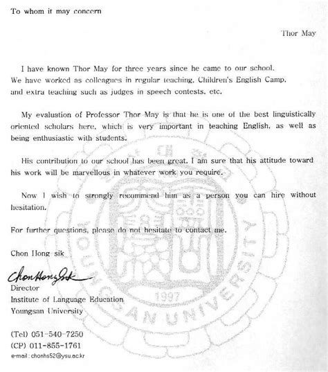 Cover Letter For Promotion And Tenure how to write a letter of recommendation for teaching