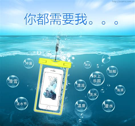 Waterproof Mobiles For Mermaids by Usams The Waterproof Bag With Light For Mobile Phones