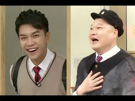 lee seung gi knowing brother knowing brother ep 124 with lee seung gi eng hd korean