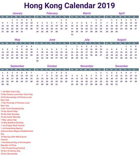printable calendar 2016 hong kong free hong kong calendar 2017 printable printcalendar xyz