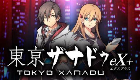 xanadu full film version tokyo xanadu ex free download full version pc games arena