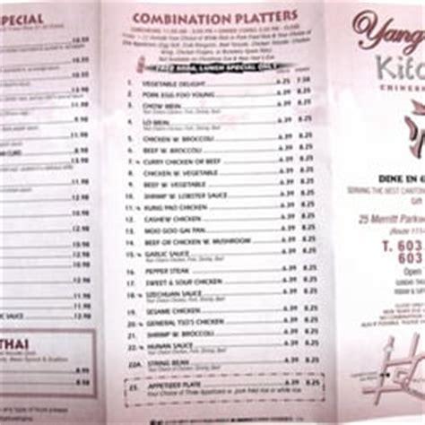 Yang Yang Kitchen Menu yang yang kitchen nashua nh reviews photos yelp