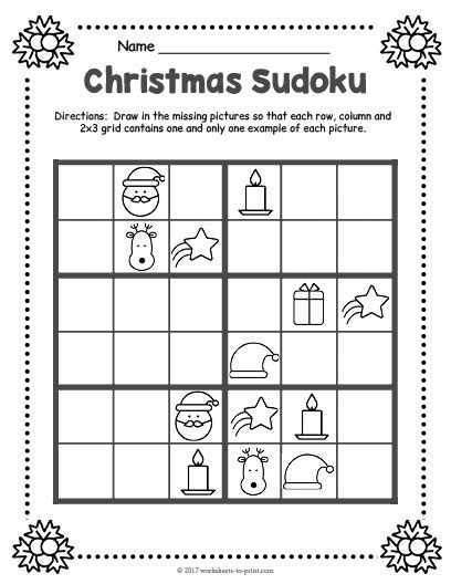 printable holiday sudoku christmas sudoku