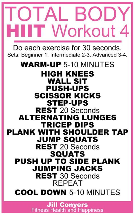 total hiit workout 4 jillconyers balance pt