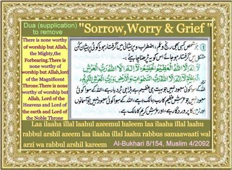islamic worry duaas for stress worry and grief islamic prayers quot rabbi