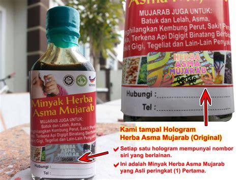 Minyak Herba Pak Haji beza minyak herba asma mujarab original dan tiruan