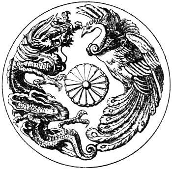 eagle and serpent misfitsandheroes