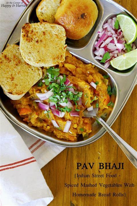 indian food pav bhaji pav bhaji indian food spiced mashed vegetables