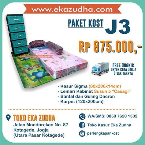 Kasur Busa Merk Sigma Harga Paket Kost J3 Free Antar Pusat Kasur Busa Jogja