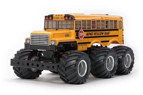 Tamiya Parts 10312 G 18 Gear Yellow tamiya america item 58653 rc 1 18 king yellow 6x6 g6 01