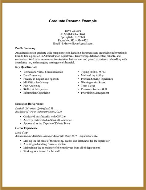 Resume Sle For Accounting Students With No Experience Experience Resume Template Resume Builder