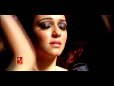 download mp3 from woh lamhe download woh lamhe remix zeher video mp3 mp4 3gp webm