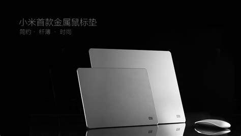 Metal Mouse Pad Rubber 240 X 180 X 3mm Silver original xiaomi aluminium mi metal mo end 7 7 2018 5 15 pm