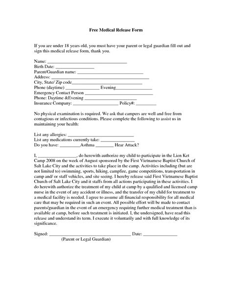 6 best images of printable medical release form free