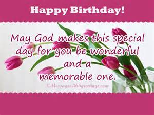 Birthday Cards Religious Happy Birthday To You God S Hotspot
