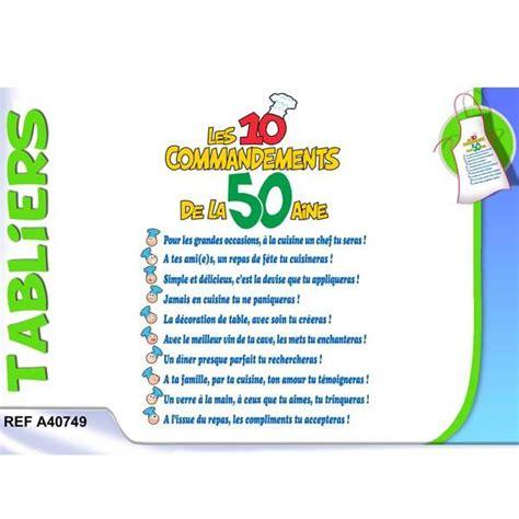 Modeles De Lettre Pour Anniversaire modele lettre pour anniversaire 50 ans document