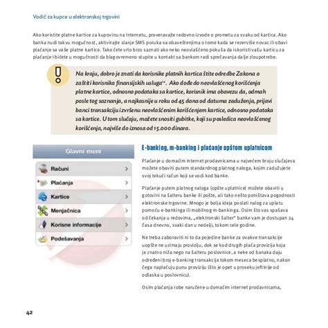 converter novca e kupovina vodič za kupce u elektronskoj trgovini