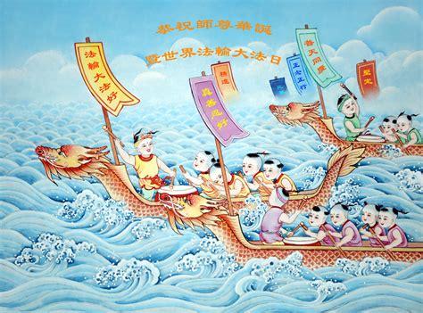painting for hello celebrating world falun dafa day painting boat