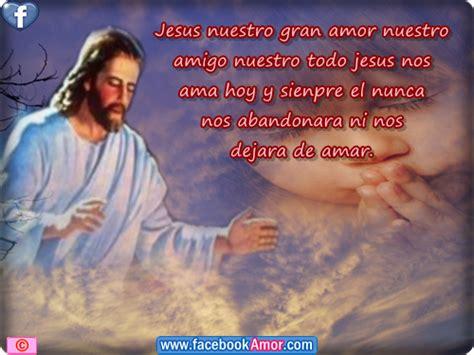 imagenes de jesus adrian romero con frases imagenes d jesus con frases miexsistir