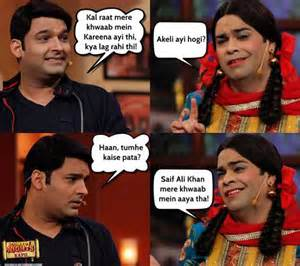 Some wacky jokes from comedy nights with kapil to brighten your day