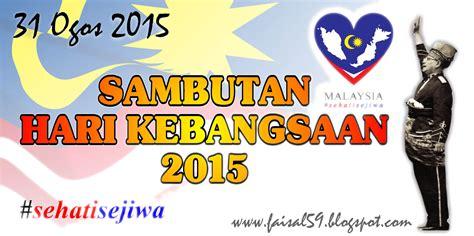 tema hari kebangsaan brunei 2015 hari kebangsaan brunei 2015 newhairstylesformen2014 com