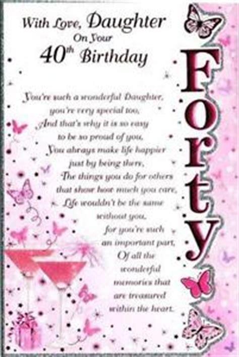 Birthday Hers Baby Born Hers Hers Lebaran 40th birthday card ebay