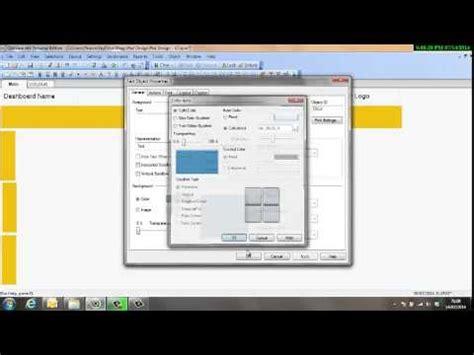 qlikview designer tutorial create a new qlikview design layout 1 qlikcentral