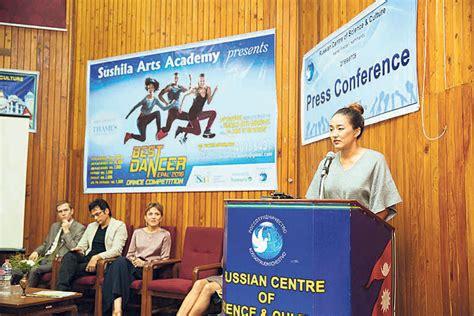 thames college of nepal my republica sushila arts academy announces best dancer