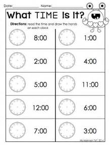 february printables kindergarten literacy and math a