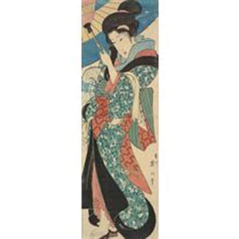 geisha bath house kikugawa eizan ukiyo e search