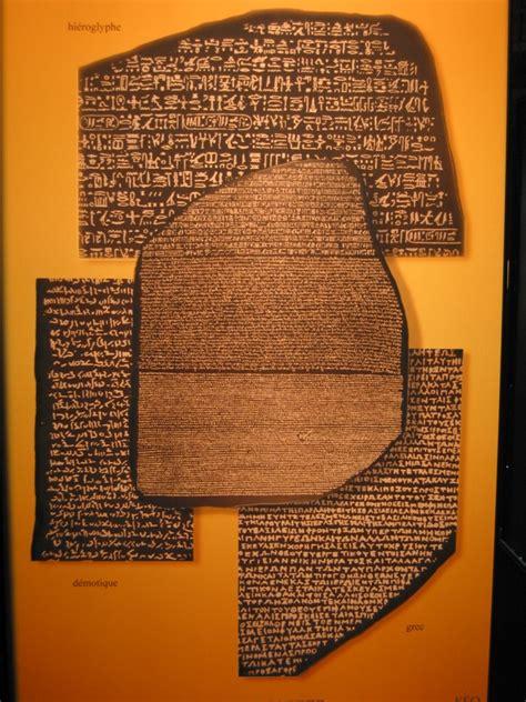 rosetta stone quebec photo poster art 8 rosetta stone old quebec city album