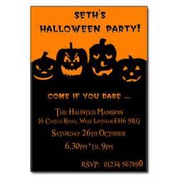invitation ideas for halloween party pumpkin patch halloween party invitations