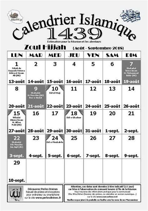 Calendrier Islamique Calendrier Islamique 1439 Pour L Ile De La R 233 Union