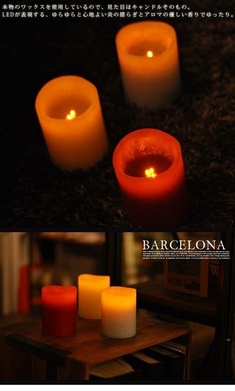 inaus candele led b casa inte flameless candles fraimleschiandor led