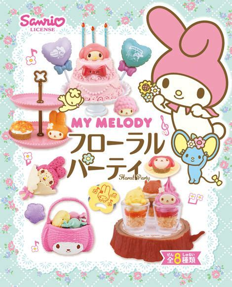 Re Ment My Melody Winter my melody flower re ment miniature blind box pin anime