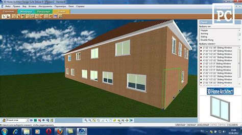 home design 3d video tutorial обзор сапр cad программы 3d home architect design suite